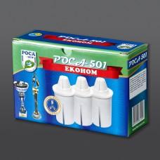 Комплект «Роса 501 економ (3 шт)»