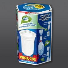Картридж для глечика  Роса 702 для жорсткої води