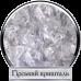 Роса 497 картридж для кувшина кокос с горным хрусталем